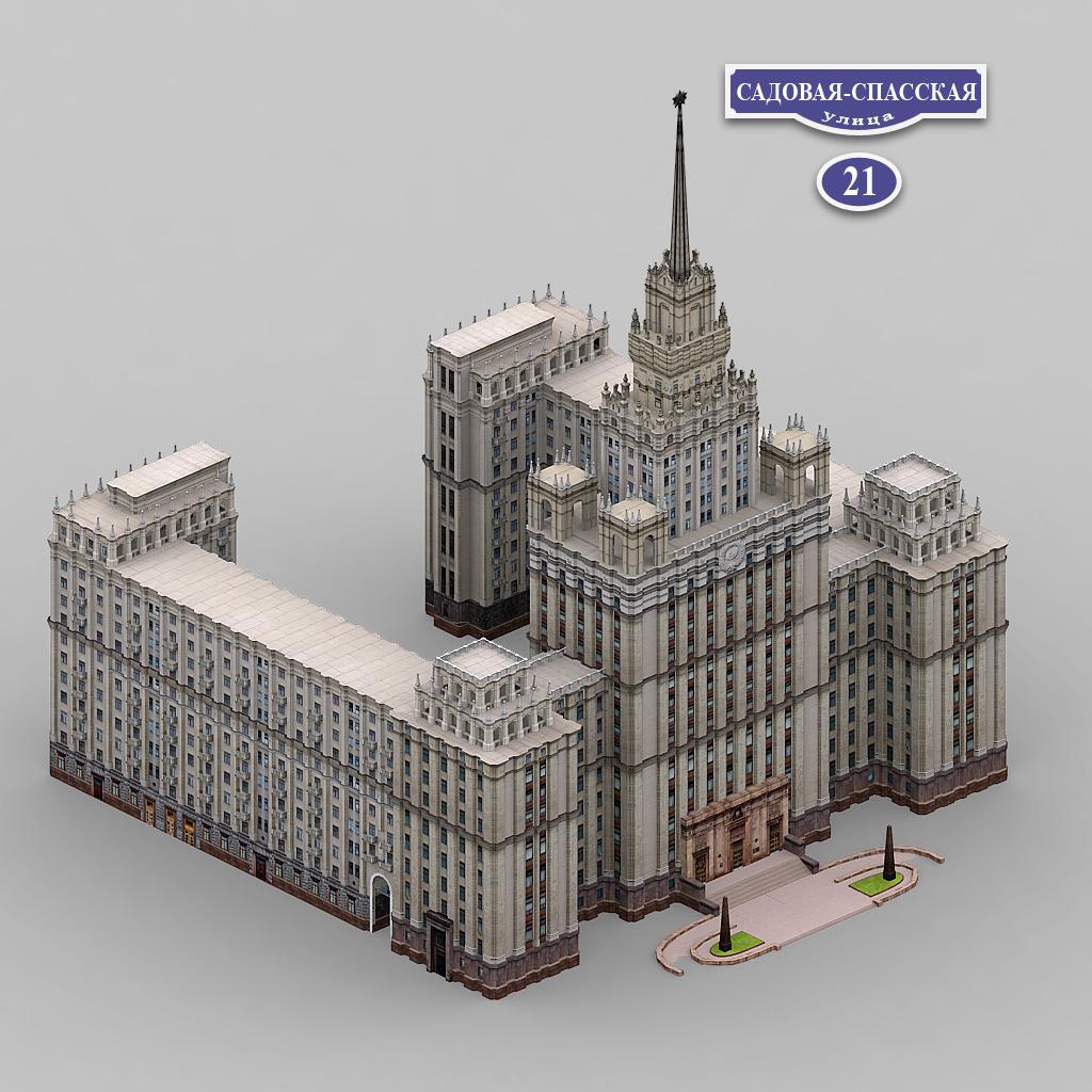 Как сделать московский государственный университет из картона